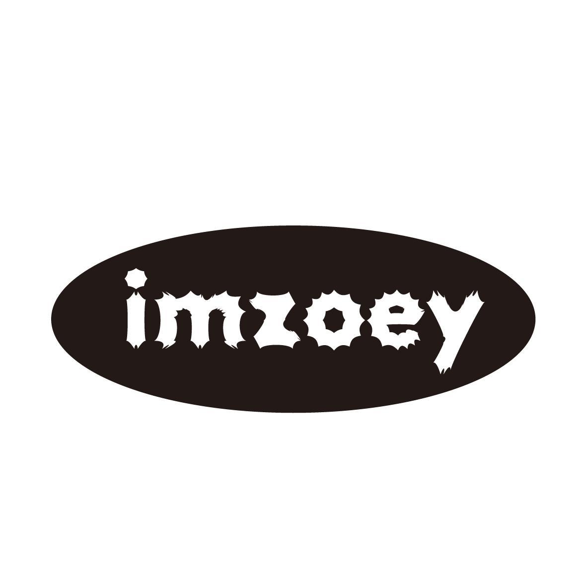 40类-材料加工IMZOEY商标转让