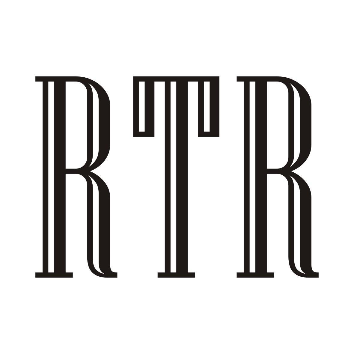 30类-面点饮品RTR商标转让