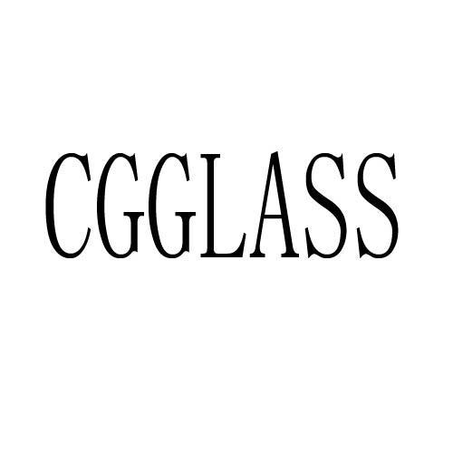 CGGLASS商标转让