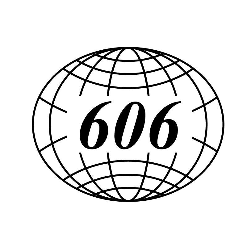 34类-烟草烟具606商标转让