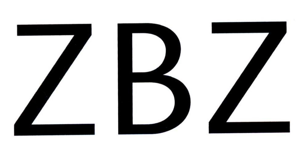 20类-家具ZBZ商标转让