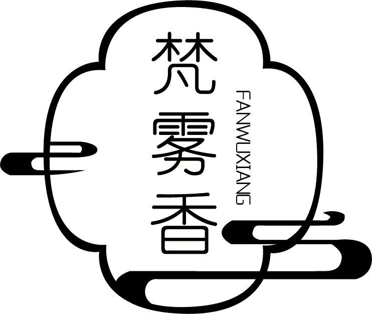 3类日化用品-梵雾香