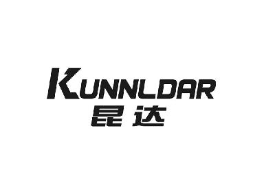 昆达  KUNNLDAR商标转让