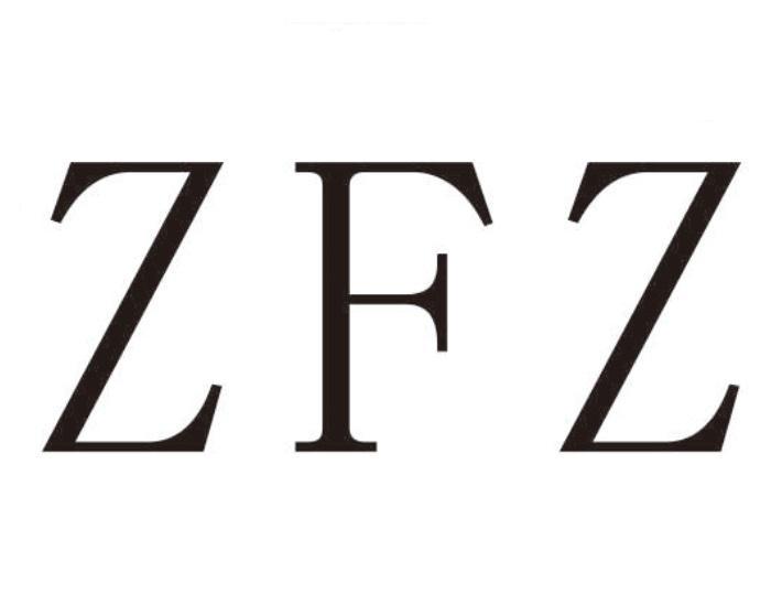 26类-纽扣拉链ZFZ商标转让