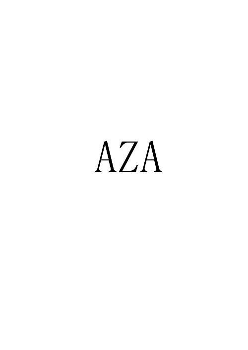 05类-医药保健AZA商标转让