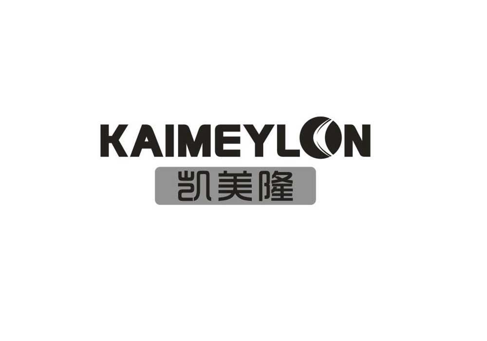 KAIMEYLON 凯美隆商标转让