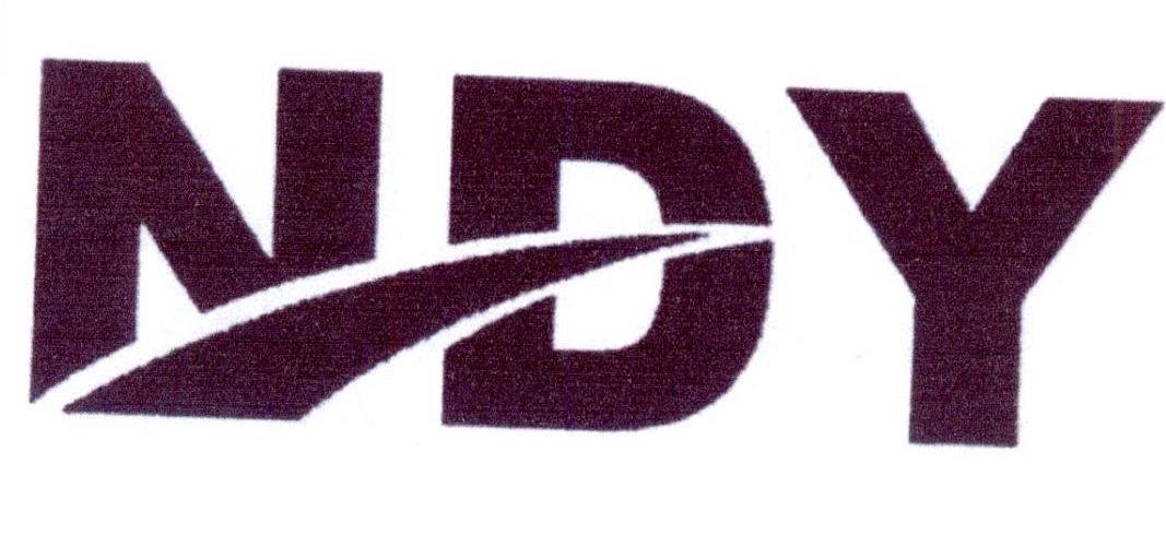 10类-医疗器械NDY商标转让