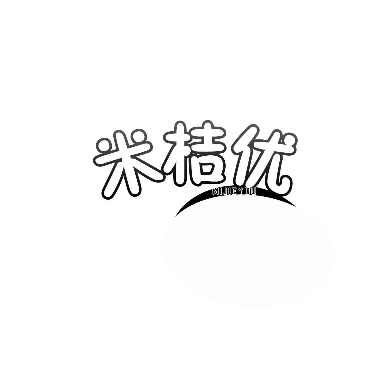 21类厨具瓷器-米桔优