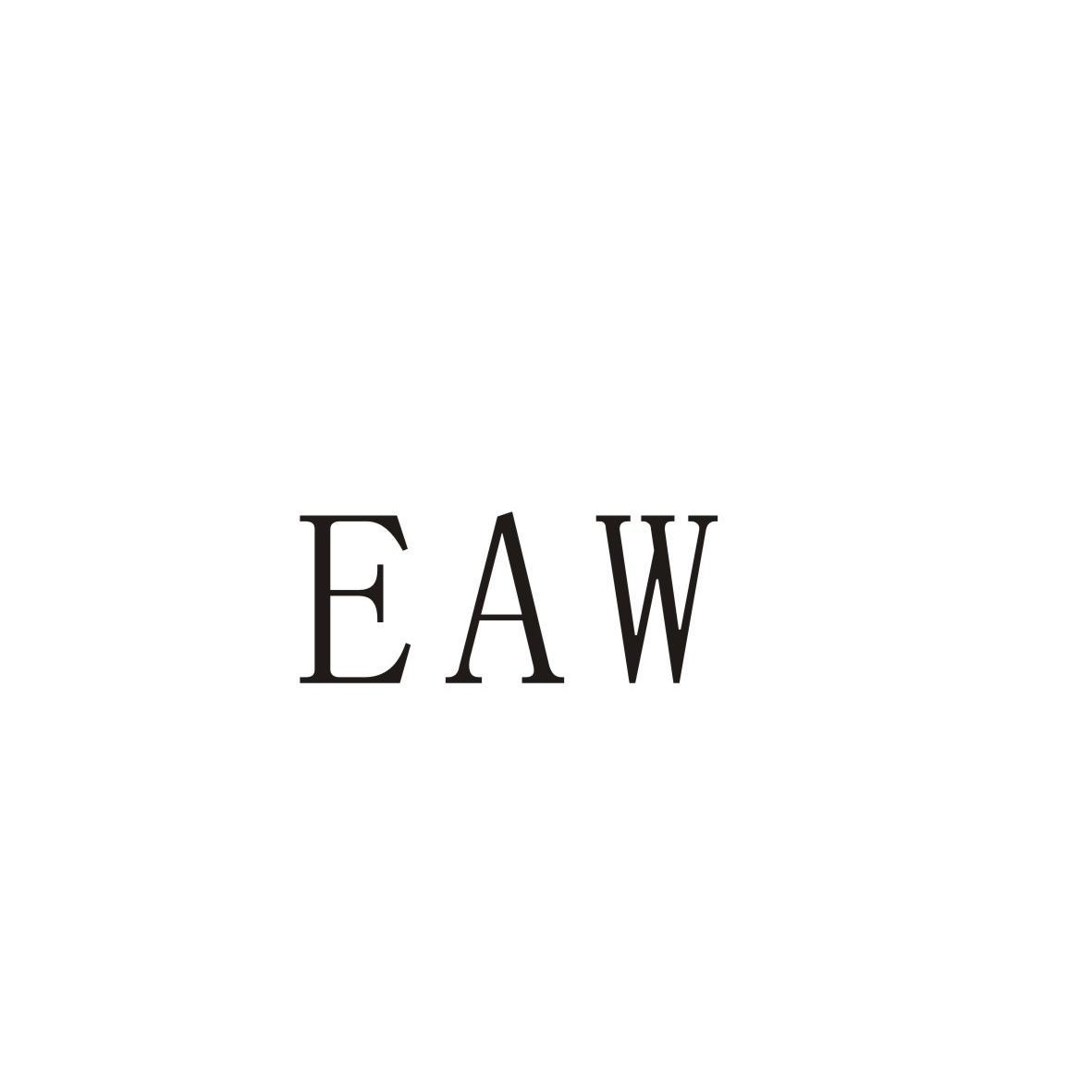 27类-墙纸毯席EAW商标转让