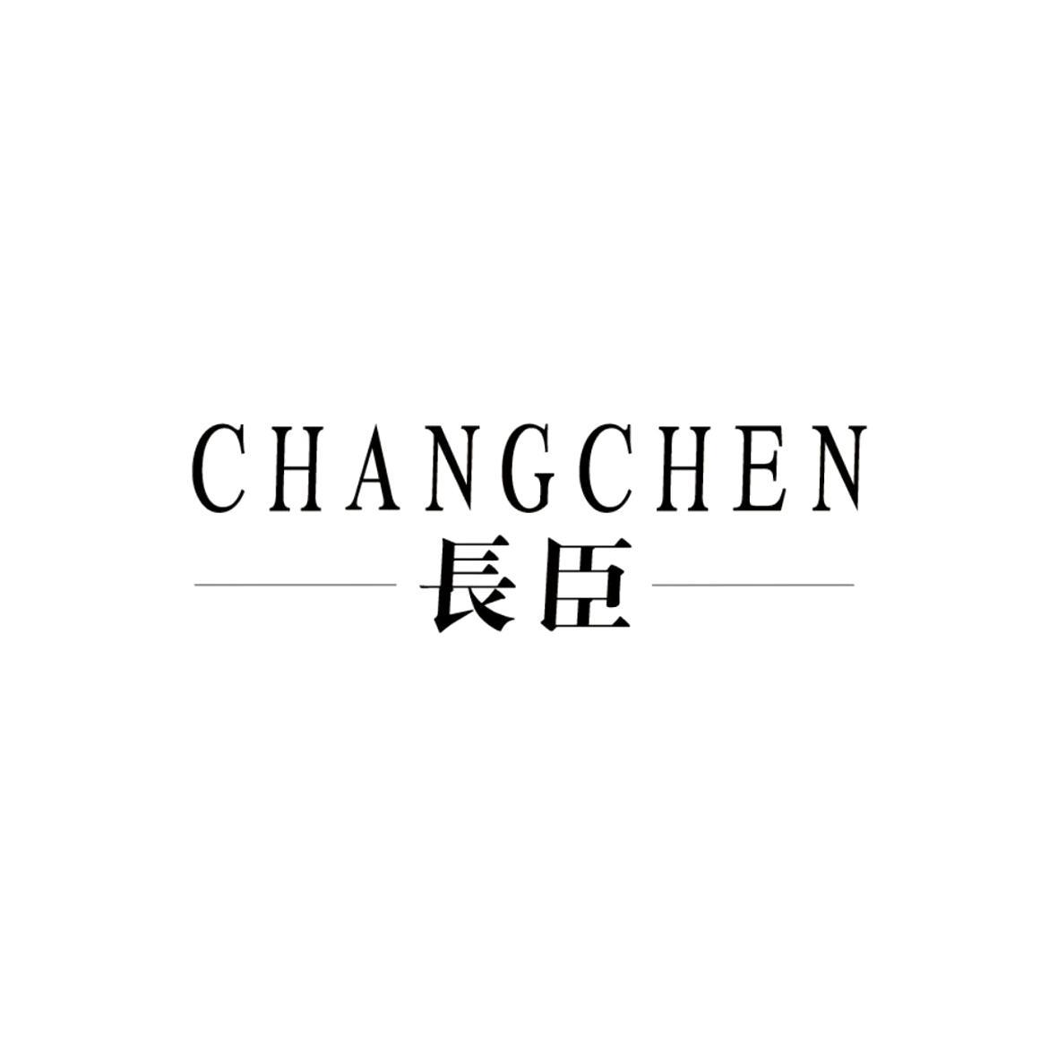 01类-化学原料长臣商标转让