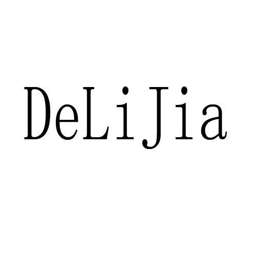 DELIJIA商标转让