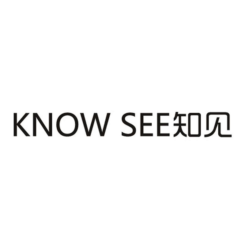 义乌市商标转让-16类办公文具-知见 KNOW SEE