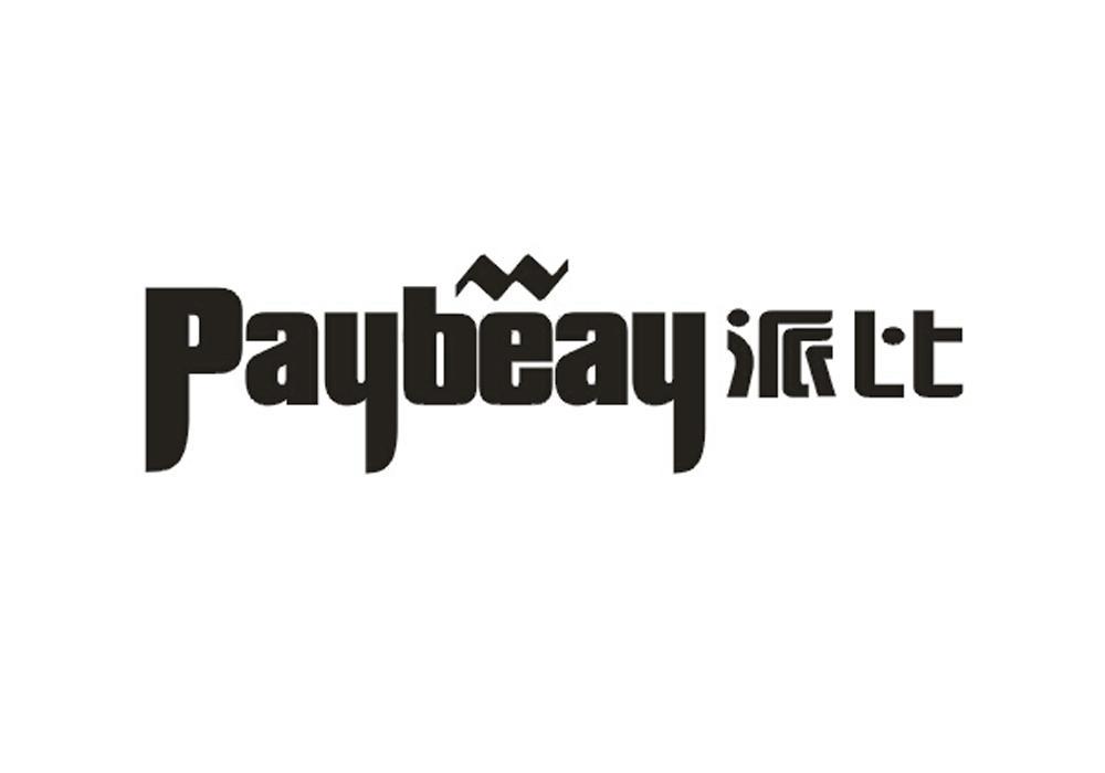派比 PAYBEAY商标转让