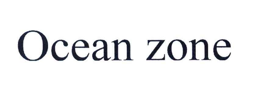 延吉市商标转让-25类服装鞋帽-OCEAN ZONE