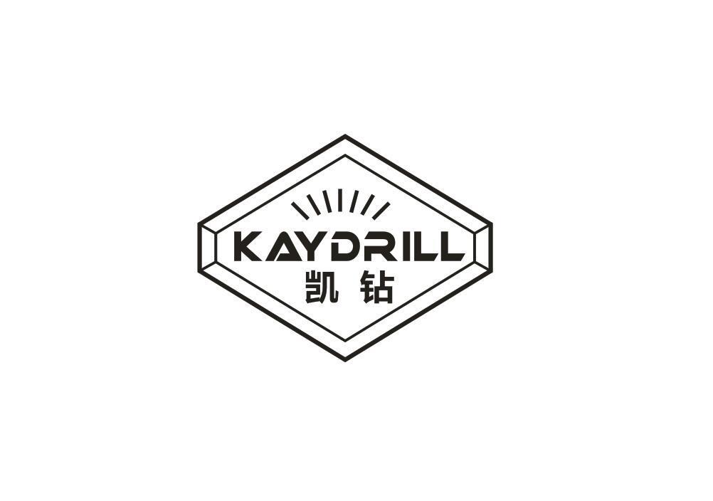 18类-箱包皮具KAYDRILL 凯钻商标转让