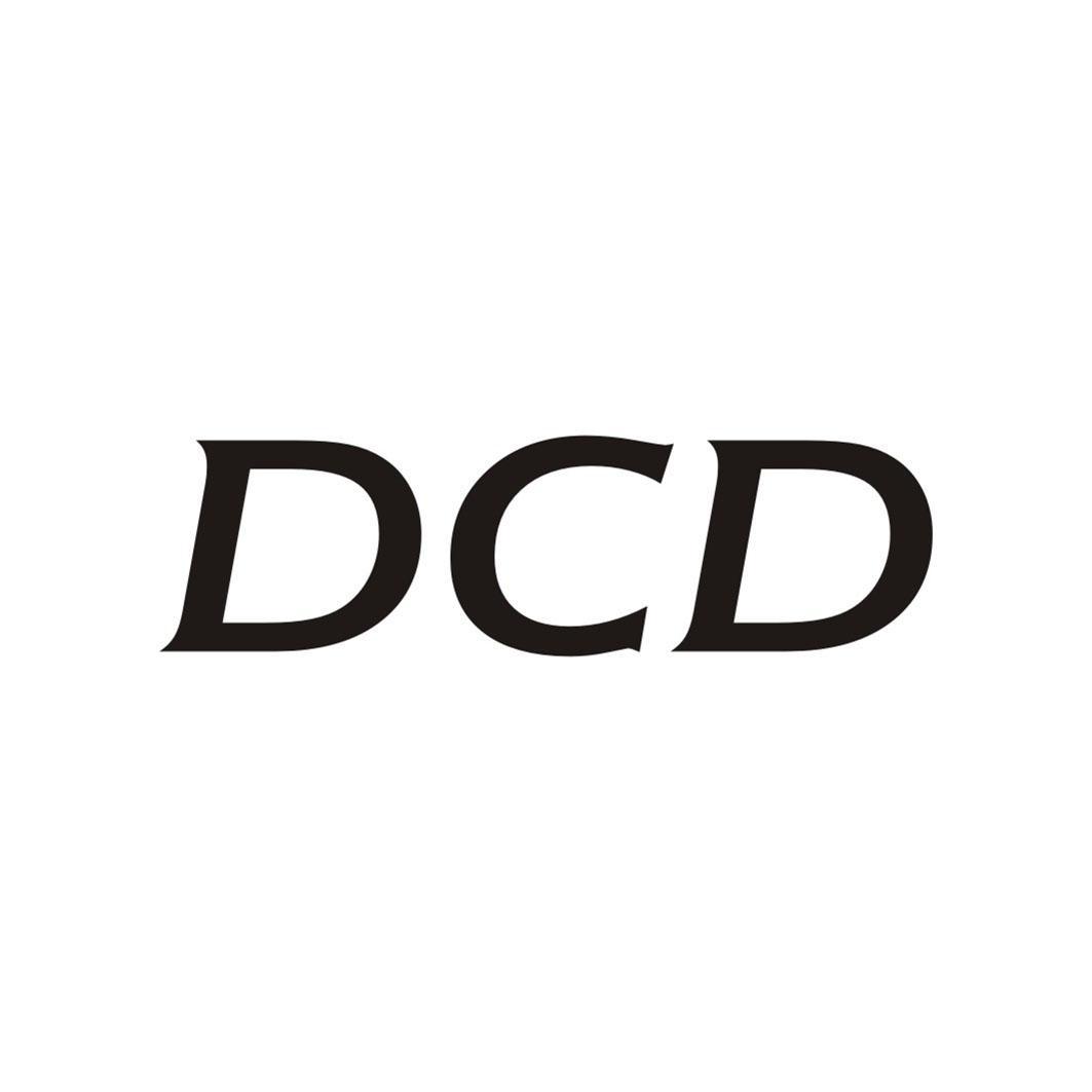 13类-烟火相关DCD商标转让