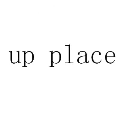 21类-厨具瓷器UP PLACE商标转让
