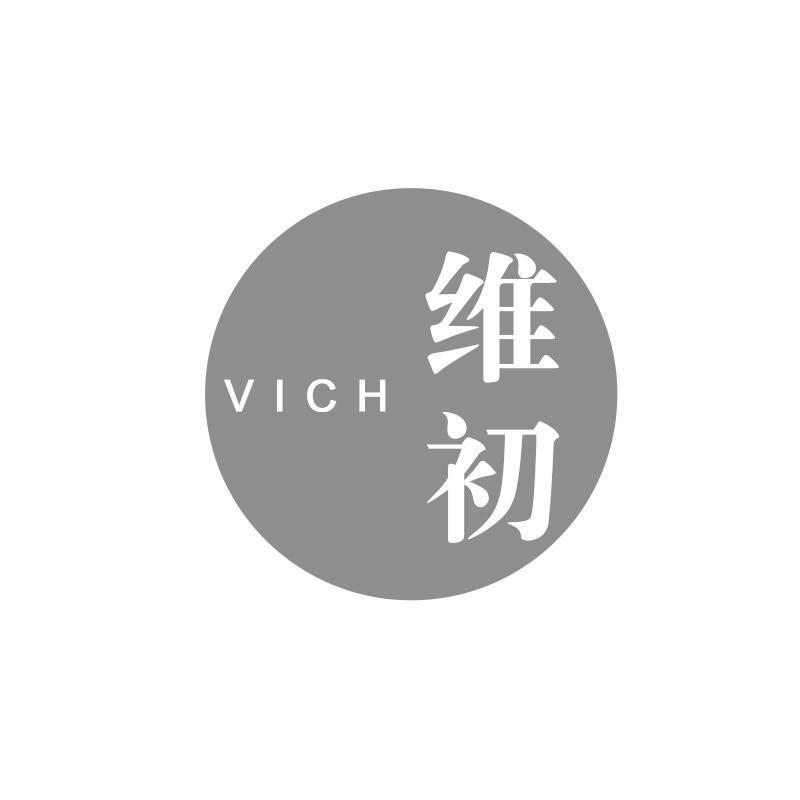 25类-服装鞋帽维初 VICH商标转让