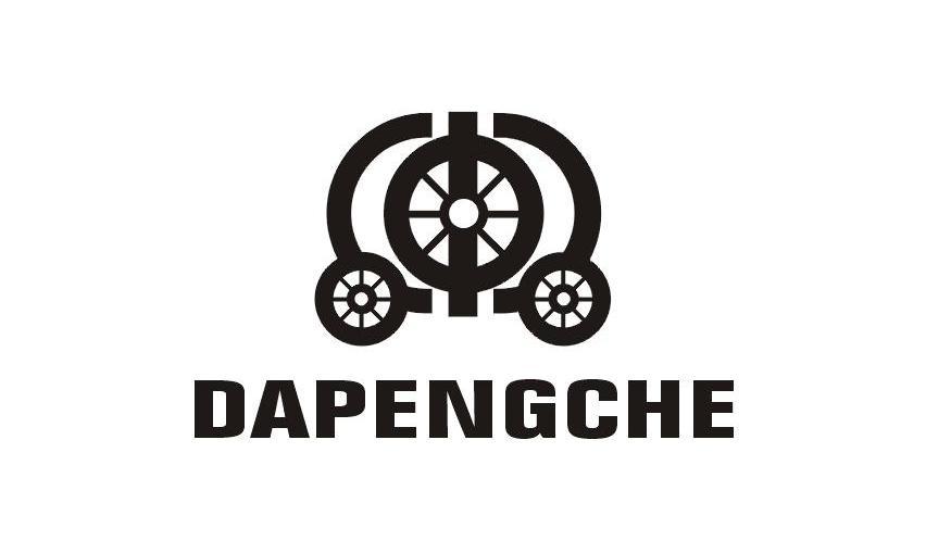 32类-啤酒饮料DAPENGCHE商标转让