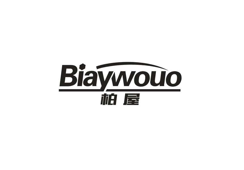 柏屋 BIAYWOUO商标转让