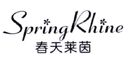 春天莱茵 SPRING RHINE商标转让