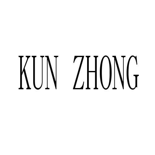 KUN ZHONG商标转让