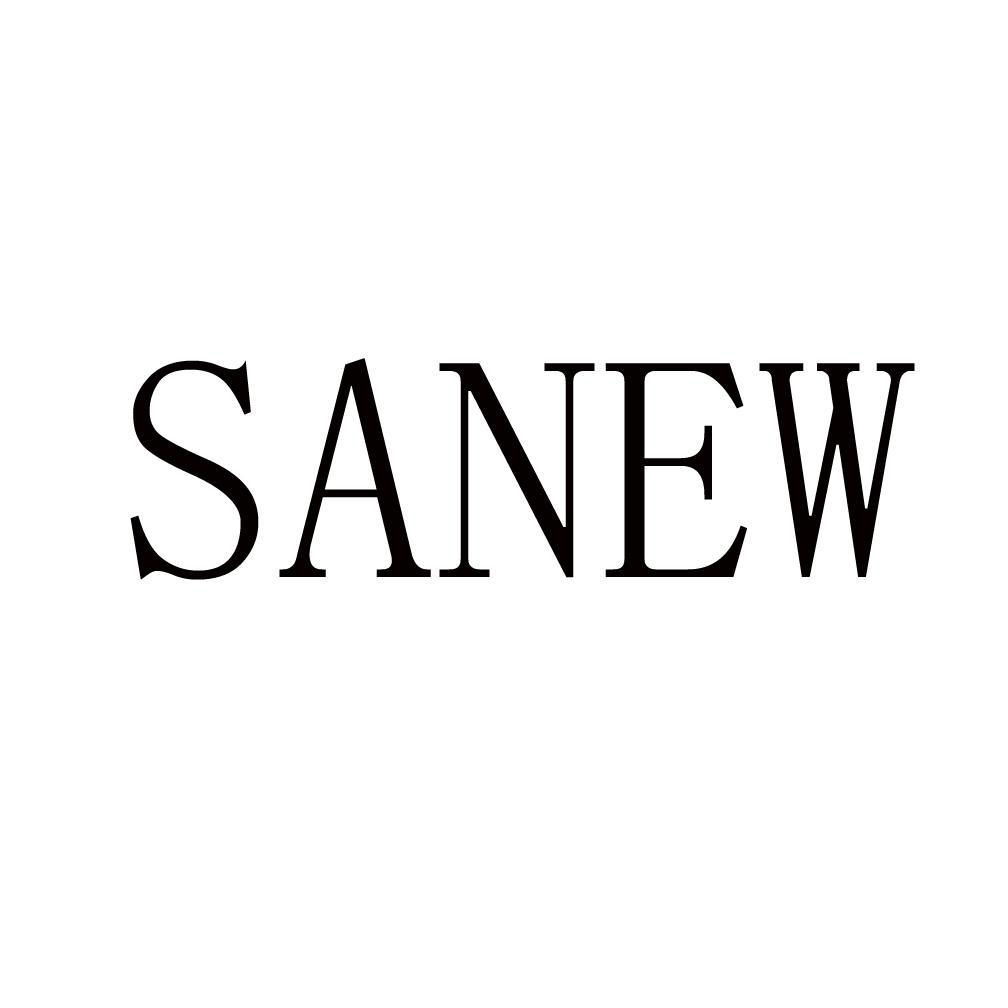 45类-社会服务SANEW商标转让
