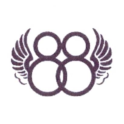 16类-办公文具88商标转让