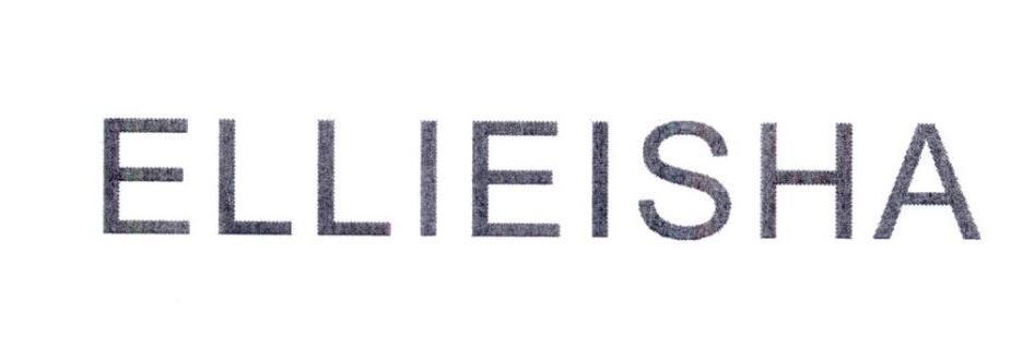24类-纺织制品ELLIEISHA商标转让