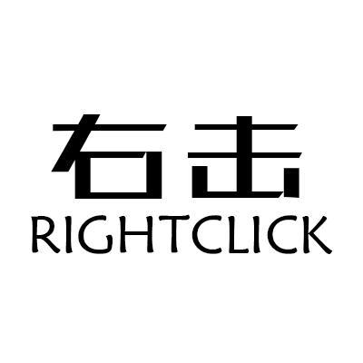 9类科学仪器-右击 RIGHTCLICK