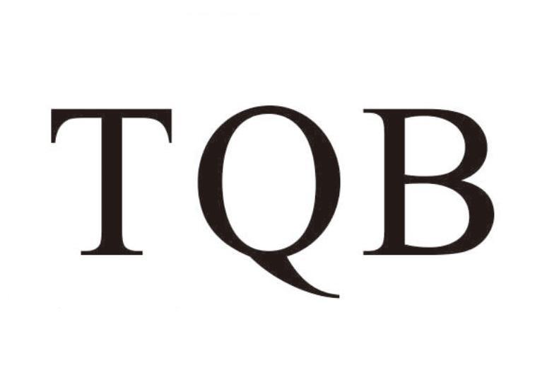 TQB08类-工具器械商标转让