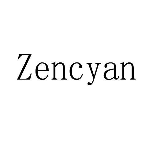 ZENCYAN商标转让