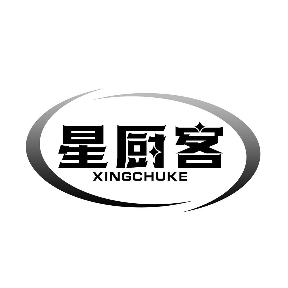 东阳市商标转让-21类厨具瓷器-星厨客