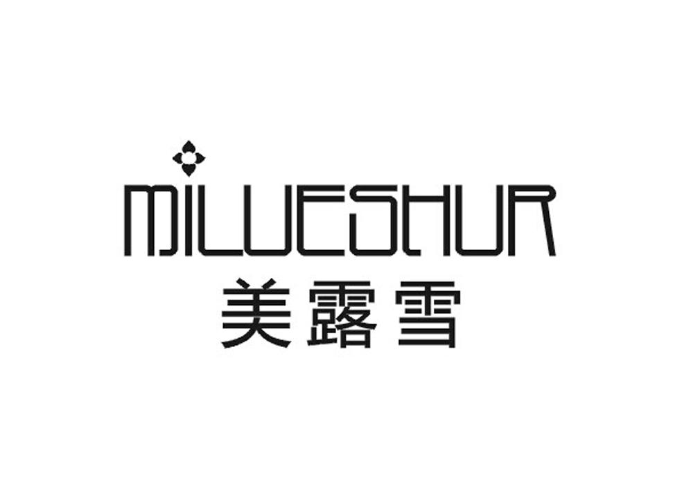 美露雪 MILUESHUR商标转让