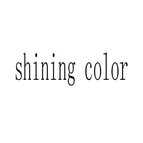 SHINING COLOR商标转让