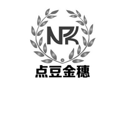 01类-化学原料点豆金穗 NPK商标转让