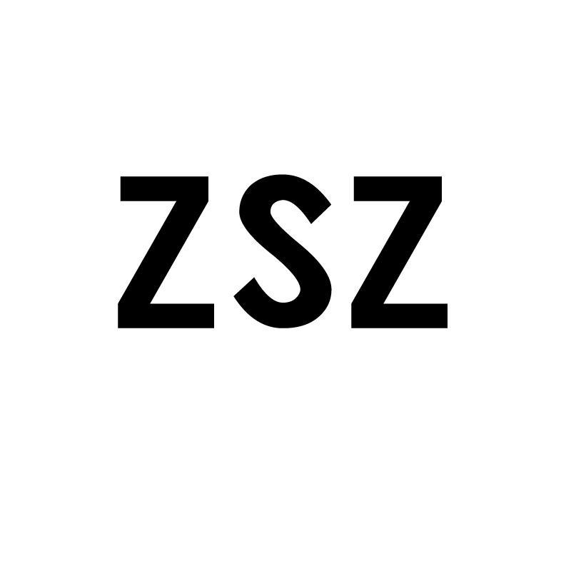 01类-化学原料ZSZ商标转让