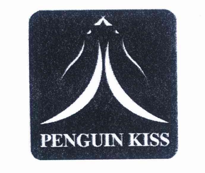 PENGUIN KISS商标转让
