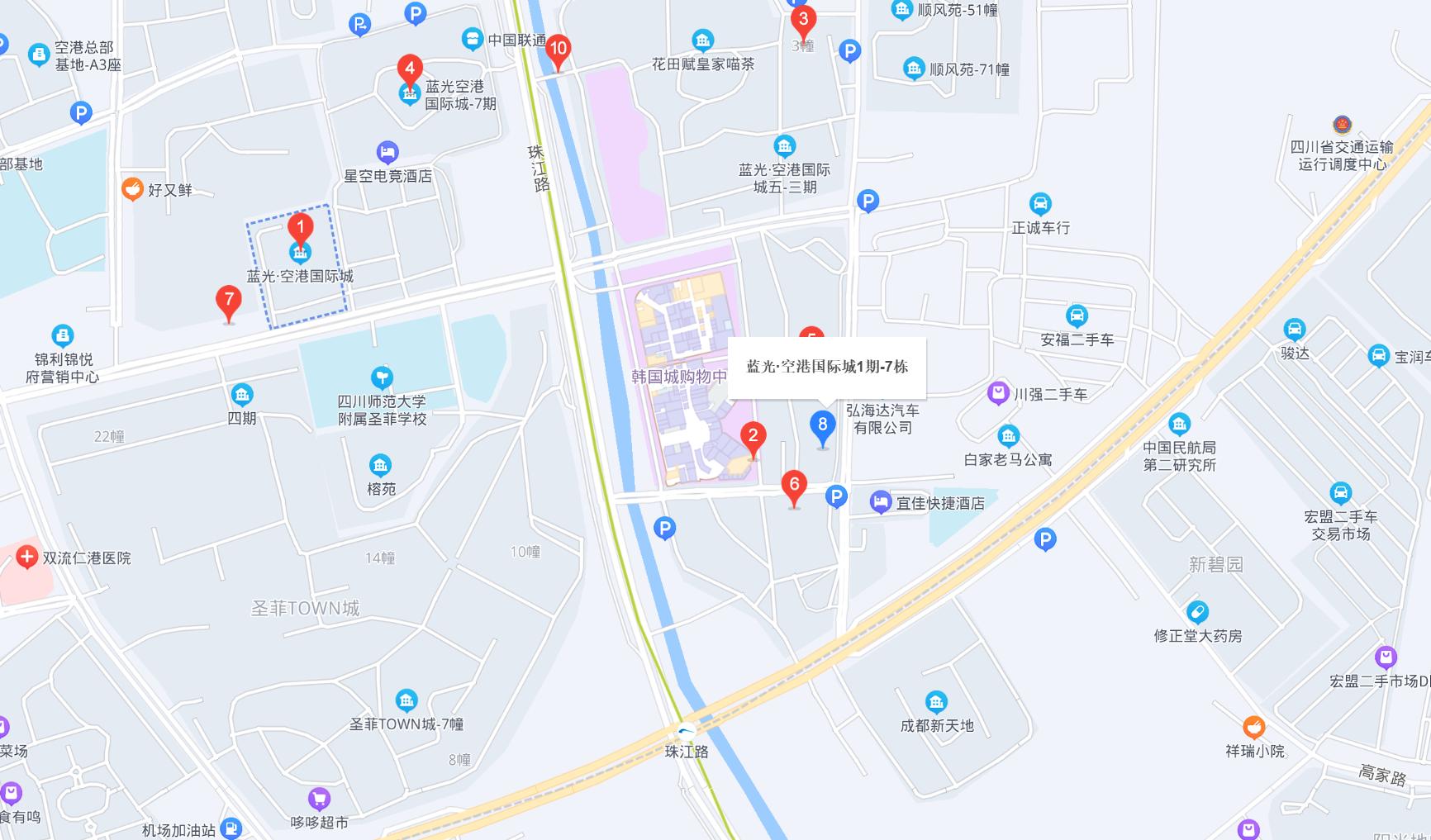四川省成都市双流区珠江路600号蓝光空港国际城2期3栋2单元312-313号