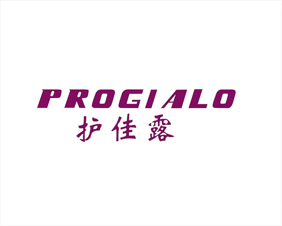 护佳露 PROGIALO商标转让
