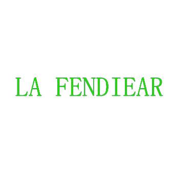 03类-日化用品LA FENDIEAR