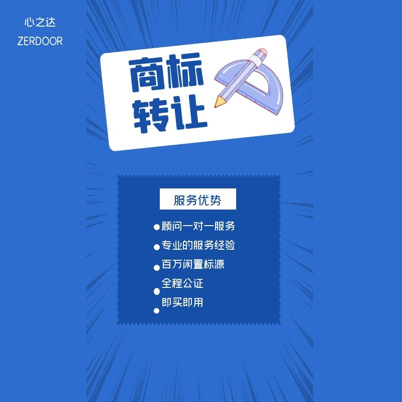 广州客户要想获得服装商标,主要有哪些途径呢?